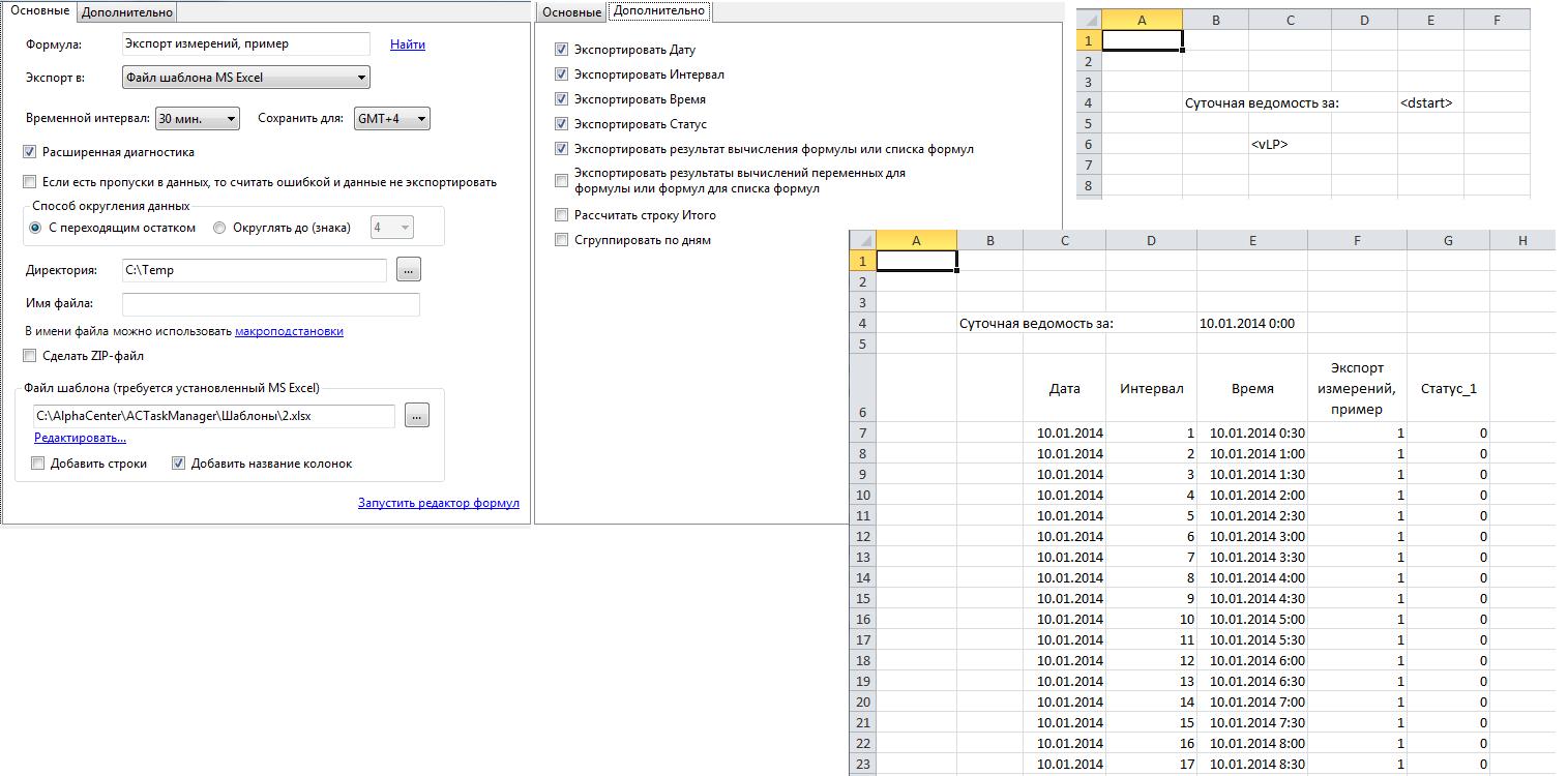 Округление числа в Excel - Excel - Microsoft Office Support 84